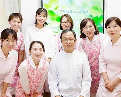 一木医院(一木皮膚科、いちきひふか)福岡市博多区の皮膚科専門医スタッフ写真